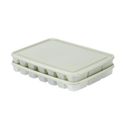 樂扣樂扣(LOCK&LOCK)冷凍餃子盒套裝保鮮盒家用冷藏水餃帶蓋分隔托盤 薄荷色HFL8511S2M