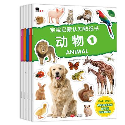 全5冊邦臣小紅花寶寶啟蒙認知貼紙書0-3歲寶寶智力開游戲貼貼畫圖書籍6-7歲兒童認識動物顏色形狀字