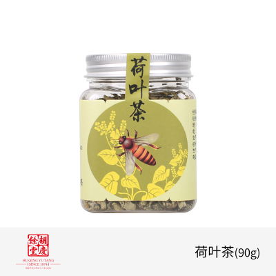 胡慶余堂90g荷葉茶罐裝自用罐純花草茶泡茶泡水養生茶