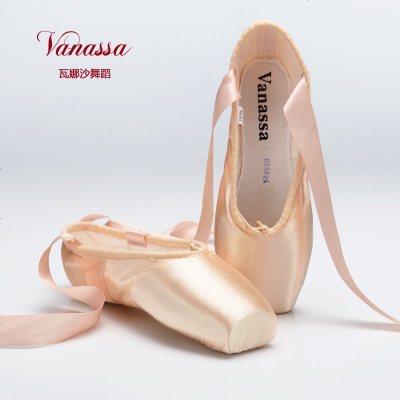 瓦娜沙芭蕾舞足尖鞋成人儿童硬底缎面芭蕾舞蹈鞋女脚尖鞋练功鞋