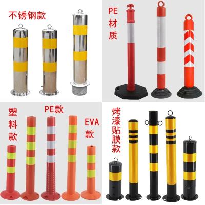 公路道路警示柱不锈钢管隔离桩塑料弹力柱路桩铁立柱防撞柱固定桩 钢管款:高度75CM无环
