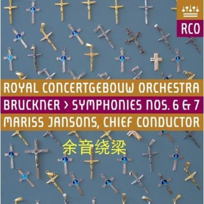 RCO14005 布鲁克纳 第6,7交响曲 杨松斯 2SACD 预订