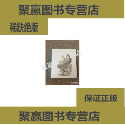 正版9层新 石涛大士百页罗汉画册