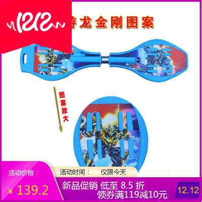 夜光两轮活力板游龙板青少年二轮滑板车2轮儿童成人双轮摇摆蛇板
