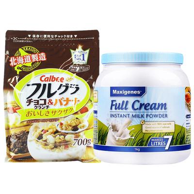 2件裝|卡樂比Calbee水果麥片巧克力曲奇風味700g+Maxigenes美可卓全脂奶粉 1kg/罐