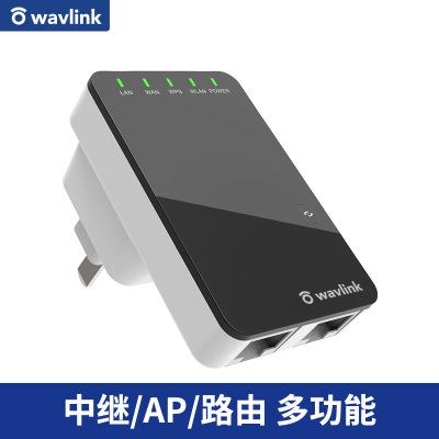 睿因 (wavlink)WL-WN523N2 300Mbps迷你型双网口无线路由器