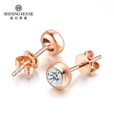 鉆石世家 18K金鉆石耳釘 鉆石套裝耳釘 簡約款玫瑰金色波點耳釘 情人節圣誕禮物