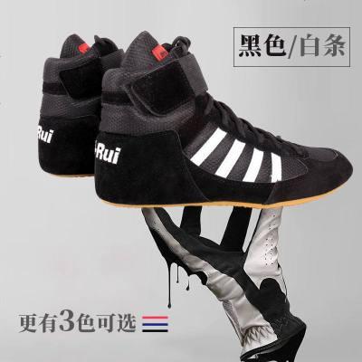 拳击鞋男低帮散打鞋高帮格斗训练鞋摔跤鞋跤靴专业拳击鞋女