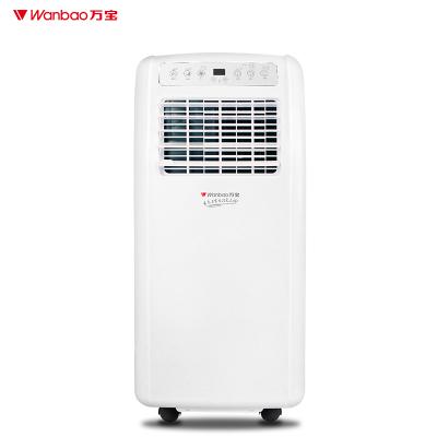 万宝 wanbao 定频 1.5匹 1.5匹空调 立式空调 移动空调 家用空调 移动式空调 空调 KYR32-WB12A