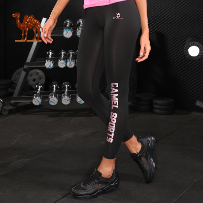 CAMEL骆驼户外运动长裤 2019春夏新款女款瑜伽健身柔软舒适透气干爽紧身运动长裤