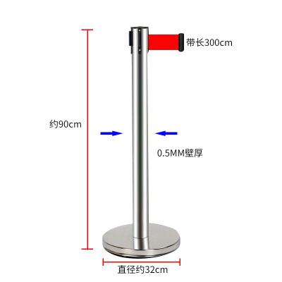 匡大 路標安全隔離帶3米伸縮帶不銹鋼立柱圍欄KDLB-QT02