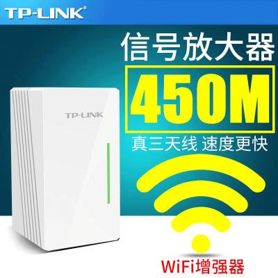 TP-Link WIFI信号放大器 无线网扩展器TL-WA932RE 无线中继器 扩大器增强器 450M路由家用穿墙王