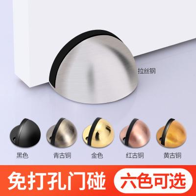 吸硅膠防撞墻碰免打孔地吸緩沖阻防盜擋新款強磁性吸器