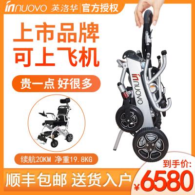英洛华老年电动轮椅折叠轻便小智能全自动多功能老人旅行代步车四轮车重19.8KG可上飞机手电一体 残疾人手推代步