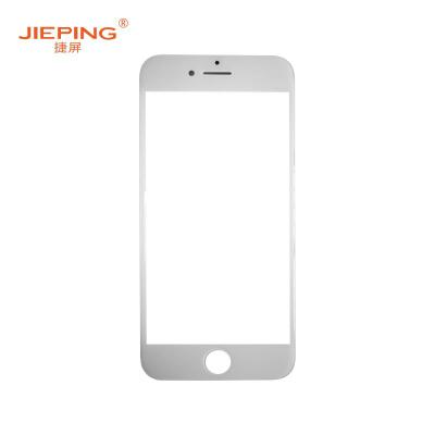 捷屏(JIEPING)適用于蘋果8plus一體蓋板 手機外屏維修更換 白色(不含稅)