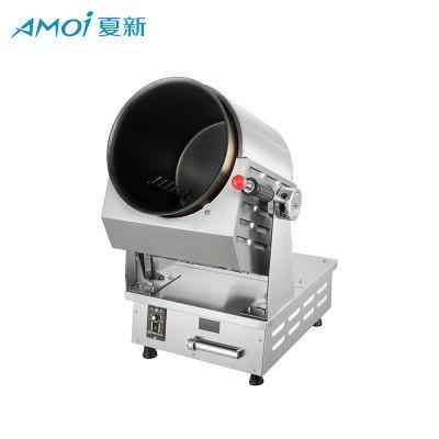 夏新(AMOI)自動炒飯機商用炒菜機器人烹飪機大型智能滾筒炒面炒蛋廚房全自動 G30D1
