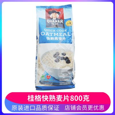 馬來西亞進口 桂格 (快熟藍袋) 燕麥片 谷物 原味800g /袋裝 代餐營養麥片早餐