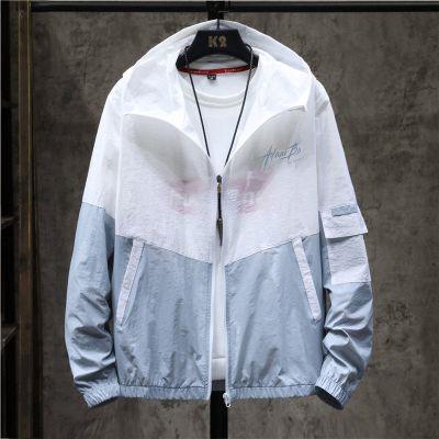 新款防曬服男夏季超薄透氣防曬衣戶外皮膚風衣男士工裝夾克外套潮 莎丞(SHACHEN)