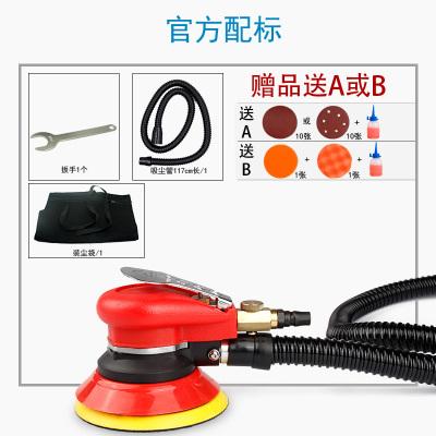 打磨机5寸腻子抛光打蜡磨光干磨机125mm吸尘砂纸机气动工具 UL-323官方标配(红色带吸尘)