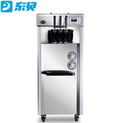 東貝(donper)冰淇淋機商用全自動酸奶甜筒機雪糕機立式免清洗軟冰激凌機器