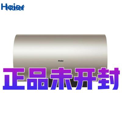 海尔(Haier) ES80H-W5 80升3D速热横式电热水器 智能抑菌 一级能效 无瑕疵