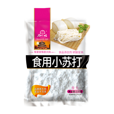 食用小苏打230g