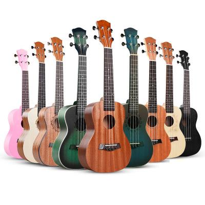 炎黃尤克里里23寸烏克麗麗桃花心木26小吉他女男ukulele成人學生初學者