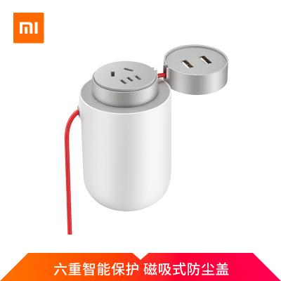 小米(MI) 米家車載逆變器 直流變交流 2個USB充電孔 車用電源轉換器 車載電源轉換器12v轉220v 100w