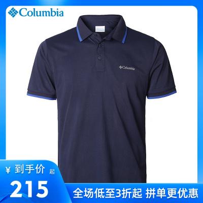 2020春夏新品哥倫比亞戶外男速干衣短袖POLO翻領T恤PM3722/AE0414