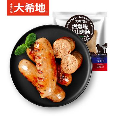 【滿299-160】大希地 燃爆啦黑椒味火山烤腸 凈重480g/包(8根)