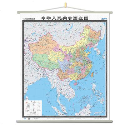 竖版 中国地图世界地图套装2018新品正版 挂图 挂绳 挂杆 约1.1x1.5米 高清 防水 覆膜 整张无拼接地图挂