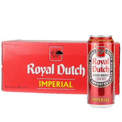皇号1806黄啤 德国进口啤酒 500ml*24听整箱