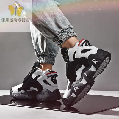 2020年新款男鞋流行休閑運動鞋鞋子男潮鞋男士ins老爹鞋透氣鞋