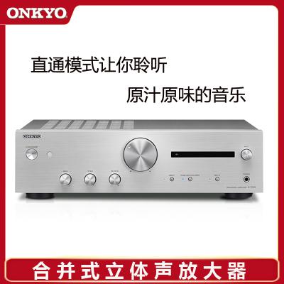 Onkyo/安橋 A-9130 合并式立體聲功放 高保真級數字電路板 2.1HiFi功放 CD功放機 銀色
