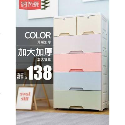 加大号收纳箱多层储物柜抽屉式收纳柜塑料衣物收纳盒整理箱玩具柜
