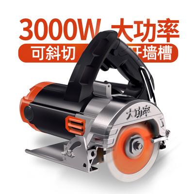 大功率云石機瓷磚切割機阿斯卡利石材木工電動多功能開槽機家用迷你電鋸 專業切割機標配