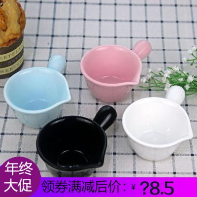 彩色带手柄日式小奶盅陶瓷酸奶壶奶罐小奶勺咖啡奶杯器具调料杯碟