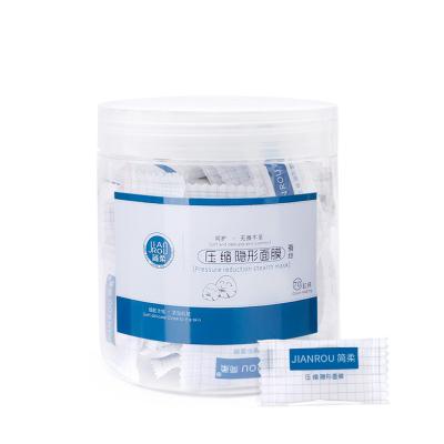 简柔(JIANROU)隐形压缩面膜纸薄款蚕丝工艺补水一次性diy鬼脸纸膜 70粒装
