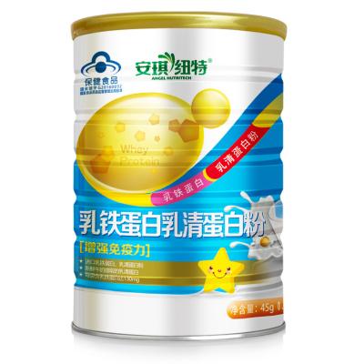 安琪纽特乳铁蛋白乳清蛋白粉增强免疫力45袋