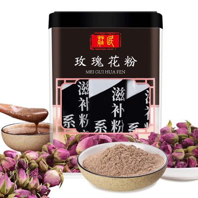 莊民(zhuangmin)玫瑰花粉120g/罐 香味濃 精選好貨磨粉干花茶葉花草茶 小袋小包裝8g*15沖泡方便