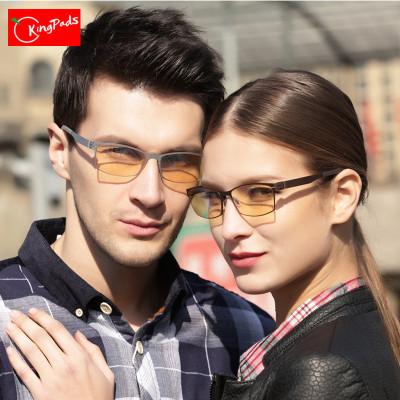 克帕尔(kingpads)防辐射眼镜 电竞游戏护目镜 防蓝光抗疲劳电脑镜光身全框树脂镜片男女通用