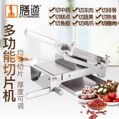 膳道(kitchendao)切片機不銹鋼切片鍘刀 家用切牛羊肉卷片切中藥材切年糕鍘刀