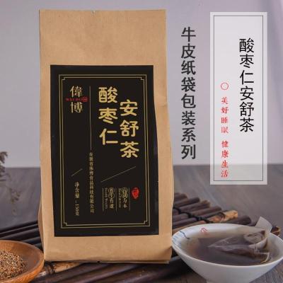 伟博睡的美茶百合酸枣仁失眠安眠养生保健茶茶袋泡茶 牛皮纸袋系列30包*5克