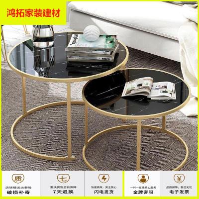 蘇寧放心購茶幾簡約現代創意家用小戶型客廳茶桌輕奢茶臺沙發邊幾角幾小桌子新款簡約