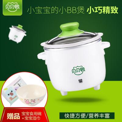 貝貝鴨BB煲寶寶電粥鍋嬰兒電飯鍋陶瓷電燉鍋 SY-A12A送粥譜正品