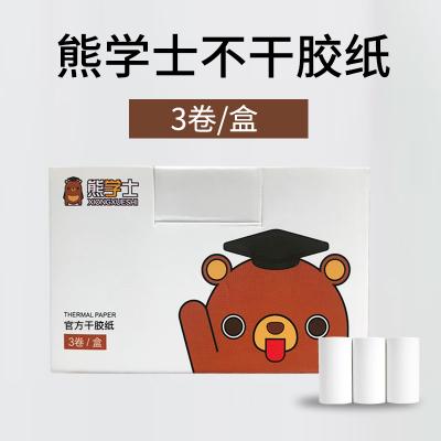熊学士(XIONGXUESHI)口袋打印机官方不干胶热敏纸 3卷/盒