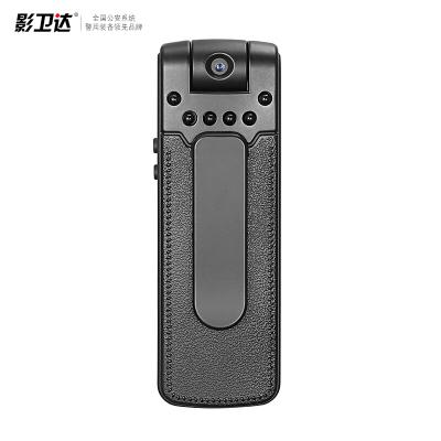 影衛達010 小型執法記錄儀微型錄像攝像機1080P高清迷你隱形紅外夜視錄音錄像筆會議采訪記錄DV現場錄像機128G