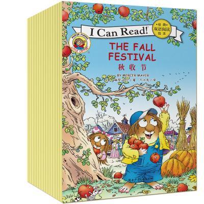 I CAN READ 經典雙語閱讀繪本
