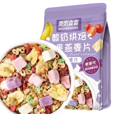 美粥食客 酸奶烘培水果麥片400g袋裝 營養早餐即食沖飲酸奶水果粒代餐粥飽腹速食懶人食品