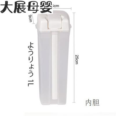 yogurt maker酸奶机家用小型全自动1L智能多功能自制老酸奶机特价 PP内胆食品级